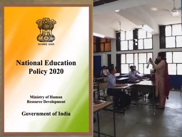 National Education Policy (NEP) Impact on Teacher Recruitment 2021: Check Upcoming Changes in PGT TGT PRT Teaching Jobs in Govt & Private Schools