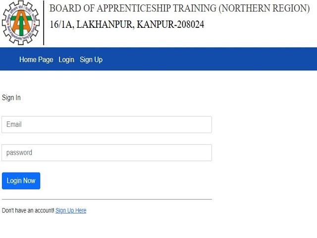 BOAT NR Recruitment 2021