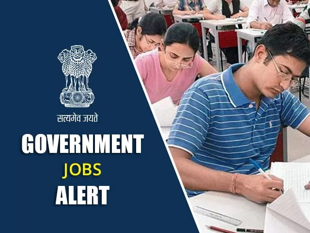 UP Govt Jobs 2021