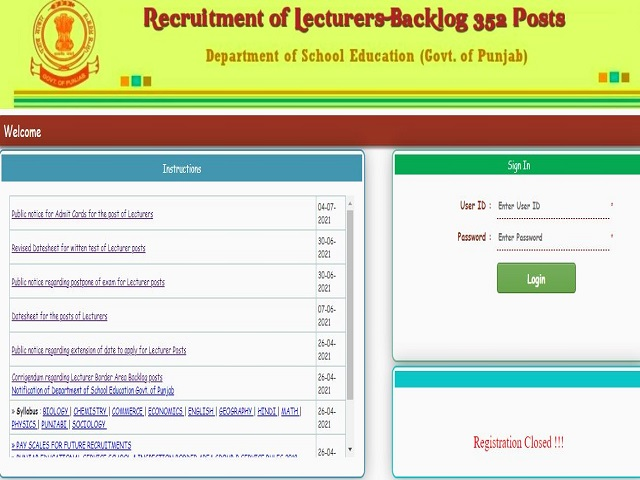 Education Recruitment Board Lecturer Admit Card 2021