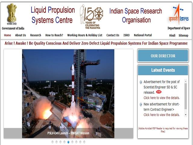 ISRO Scientific Assistant Recruitment Notification