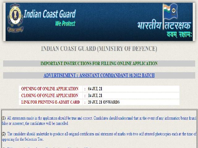 Coast Guard AC 01/2022 Recruitment 2021