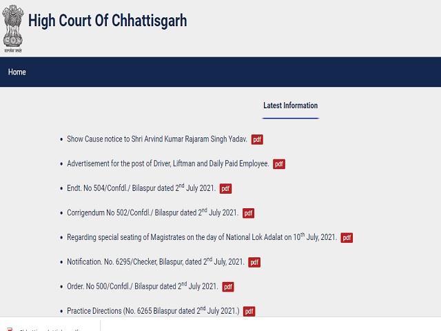 Chhattisgarh High Court Recruitment 2021: Apply Staff Car Driver, Cook & Other Posts