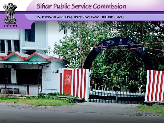 BPSC 66 Mains Admit Card