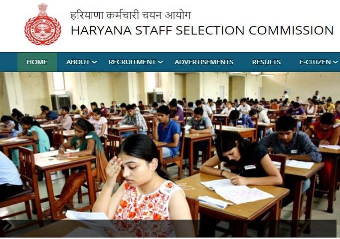 hssc exam date 2021