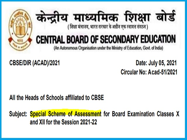Reduced CBSE Syllabus 2021-22 For 10th & 12th To Be Released Shortly: New CBSE Assessment Pattern 2021-22