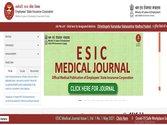 ESIC Patna Recruitment 2021: Apply Professor, Associate Professor, Assistant Professor & Other Posts