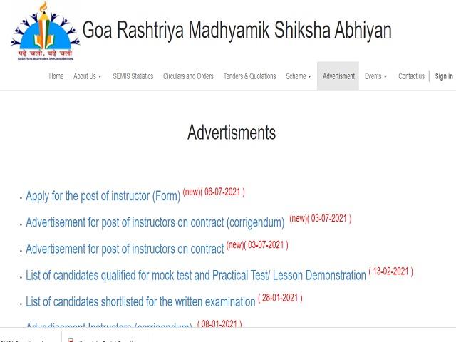 GOA RMSA Recruitment 2021: Apply Instructor Posts