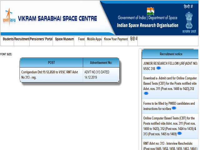 ISRO VSSC Recruitment 2021: Apply Junior Research Fellow (JRF) Posts
