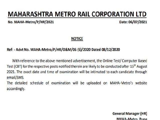 Maha Metro Recruitment 2021 Exam Date