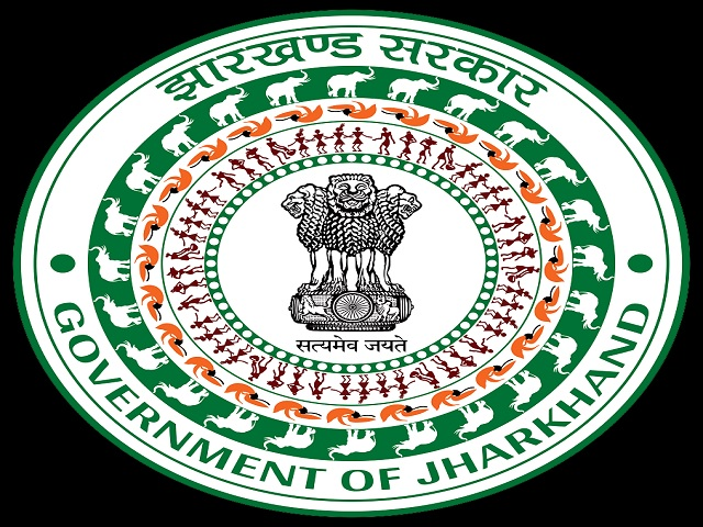 Jharkhand Government Recruitment 2021