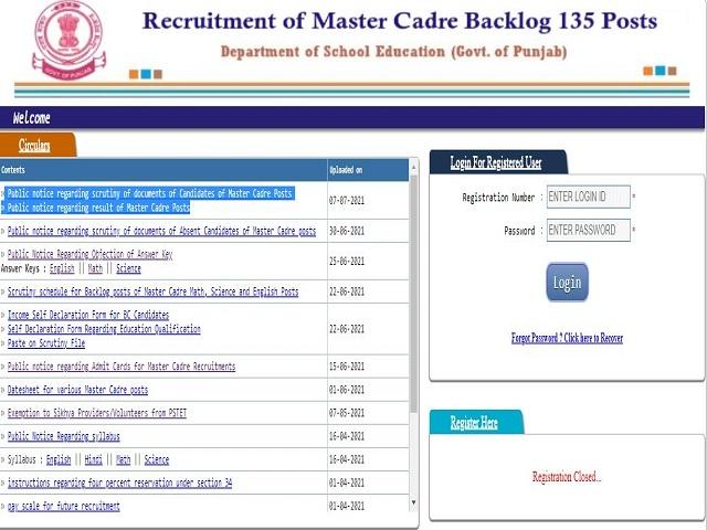 Punjab Education Board Master Result