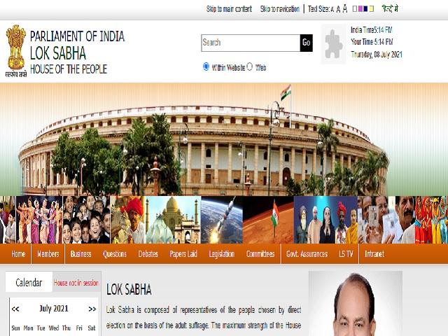 Parliament of India Recruitment 2021