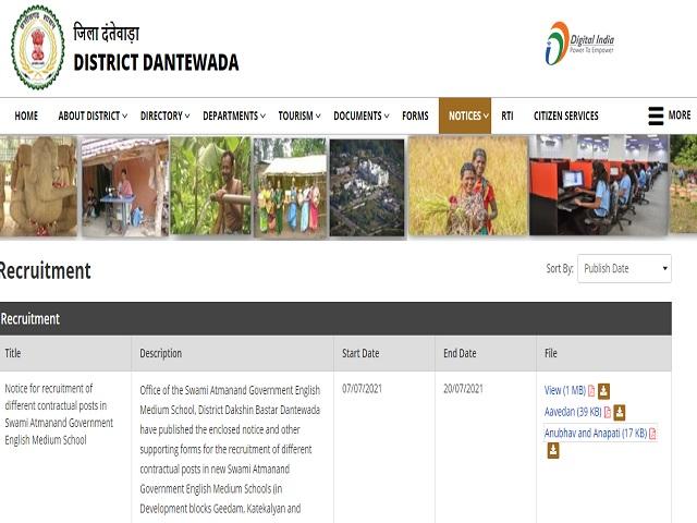 Swami Atmanand Govt English Medium School, Dantewada Recruitment 2021