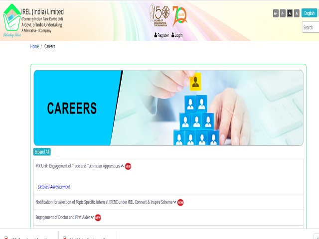 Indian Rare Earths Limited (IREL) Recruitment 2021: Apply Trade & Technician Apprentice Posts