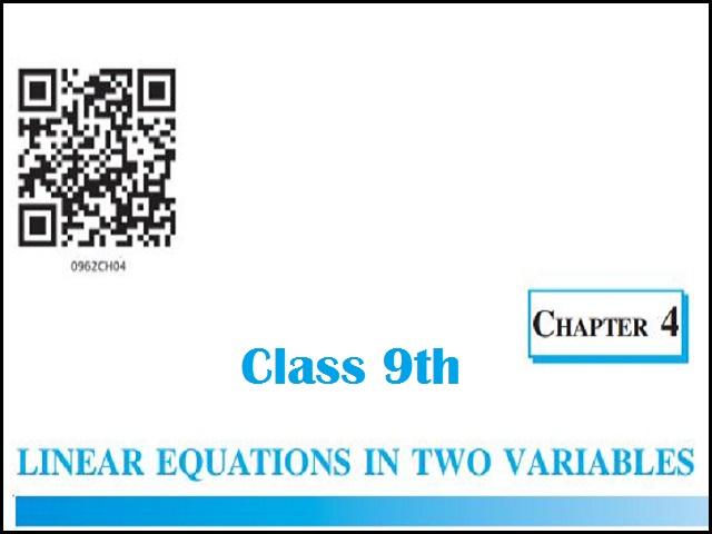 NCERT Class 9 Maths Chapter 4