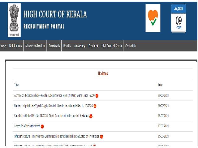 Kerala Judicial Service Mains 2020 Admit Card