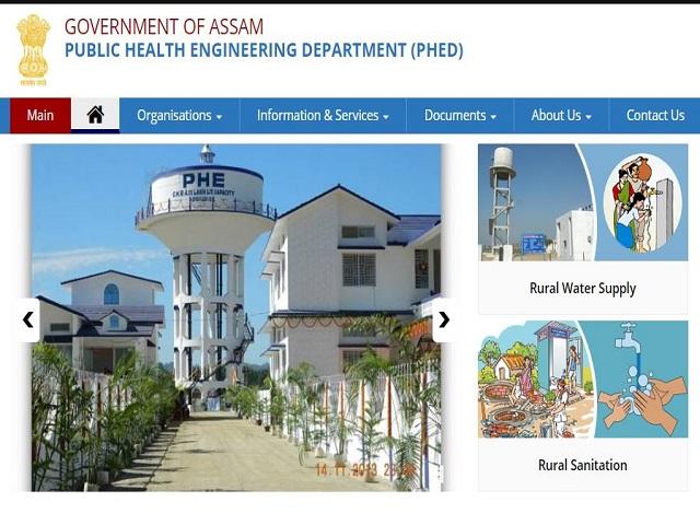 PHED Assam Recruitment 2021