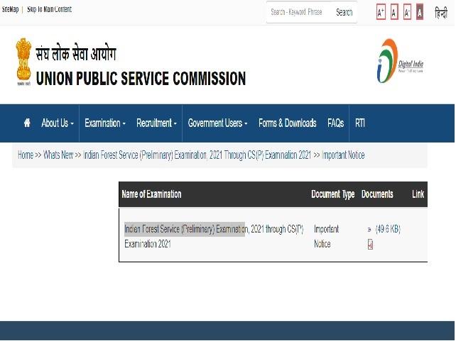 UPSC Civil Services/IFS Prelims 2021 Exam Centre Updates