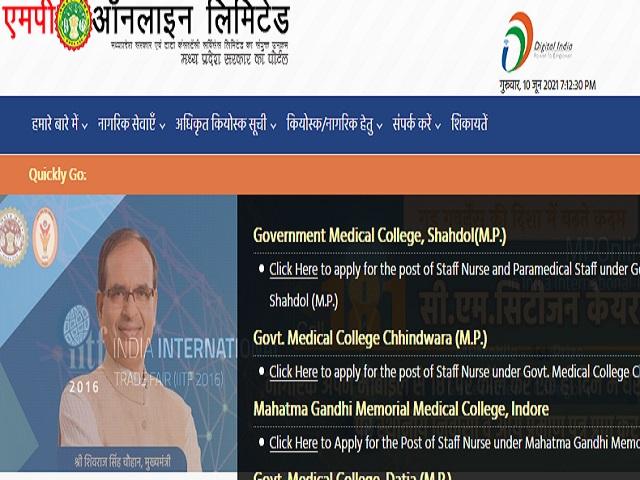 MGMMC Indore Recruitment 2021