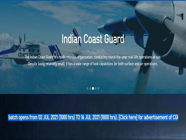 Indian Coast Guard (ICG) Recruitment 2021