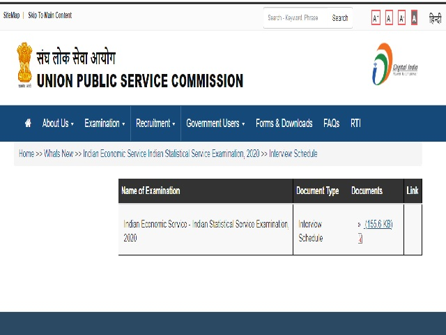 UPSC IES/ISS 2020 Interview Revised Date