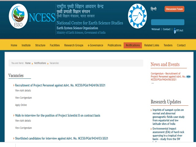 NCESS Recruitment 2021: Apply Laboratory Assistant, Technician, Project Assistant and Other Posts