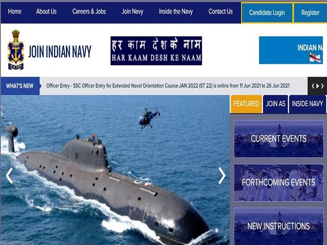 Indian Navy SSC Recruitment 2021