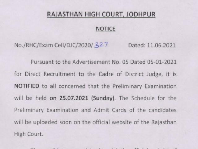 Rajasthan High Court District Judge Prelims 2021