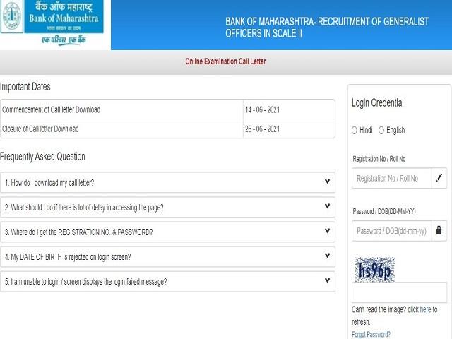Bank of Maharashtra Admit Card 2021