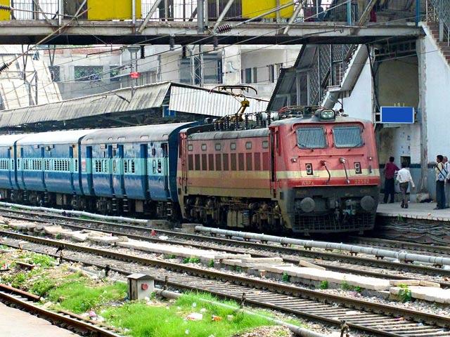 Railway High School Podanur Recruitment 2021