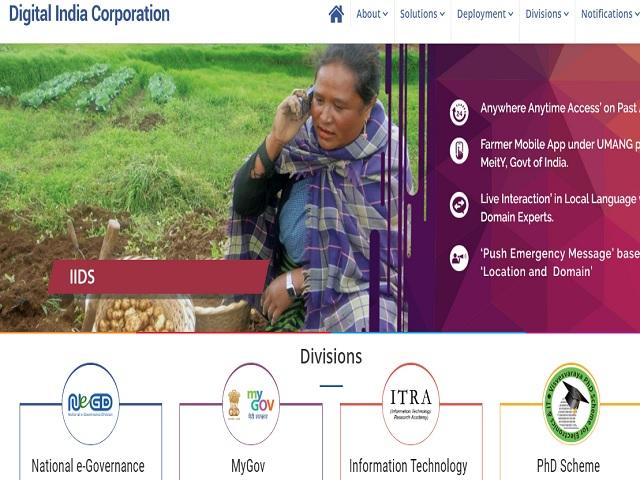 Digital India Corporation (DIC) Recruitment 2021