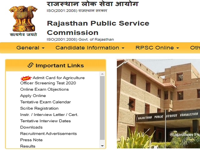 RPSC Interview Schedule 2021 for A.R.O/Senior Demonstrator Posts