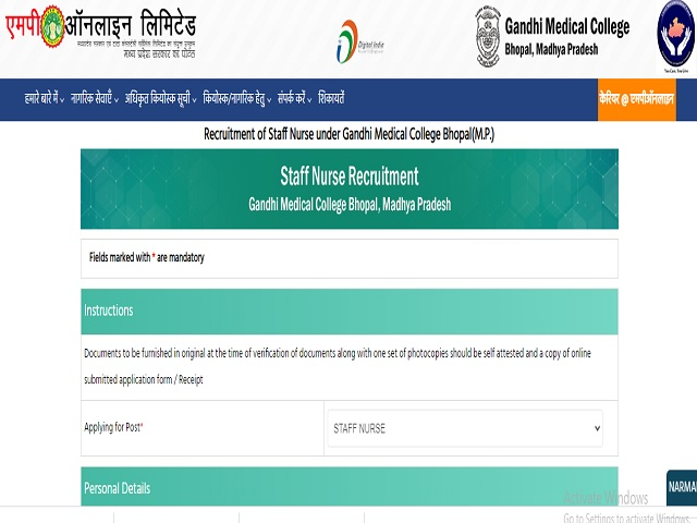 GMC Bhopal Recruitment 2021: Apply Staff Nurse Posts