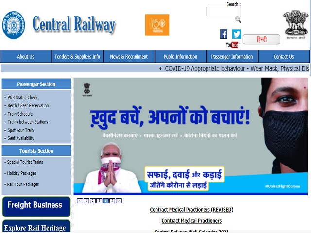 Central Railway Mumbai Recruitment 2021: Apply Contract Medical Practioner Posts
