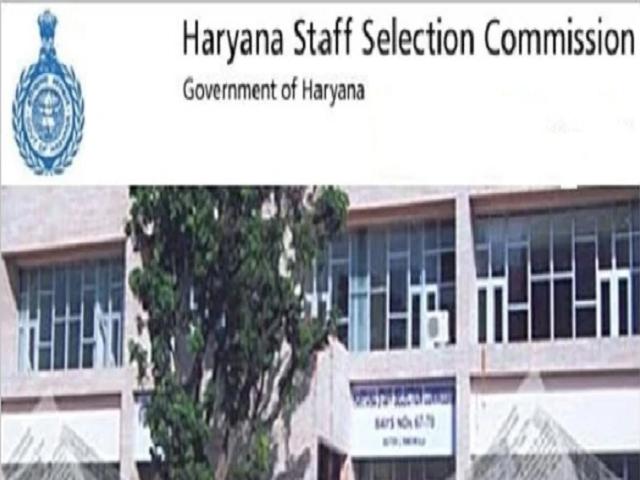 HSSC Haryana Police SI Recruitment 2021