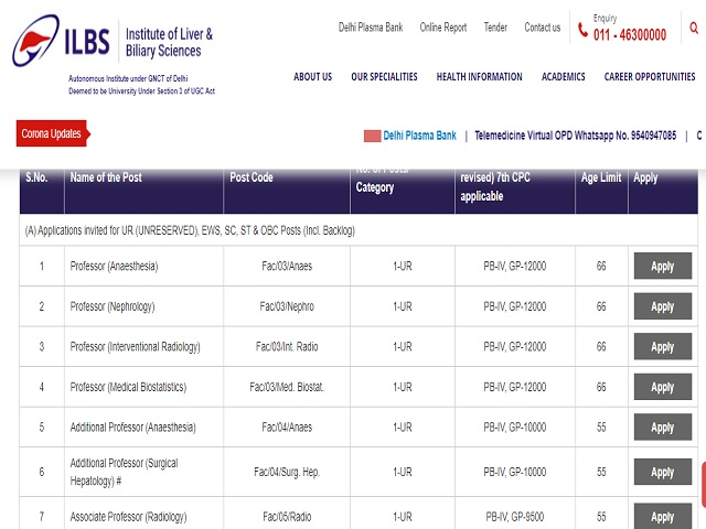 ILBS Recruitment 2021: Apply Professor, Senior Resident and Other Posts
