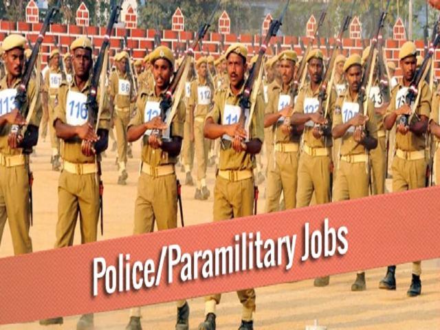 Assam Rifles Recruitment Rally 2021