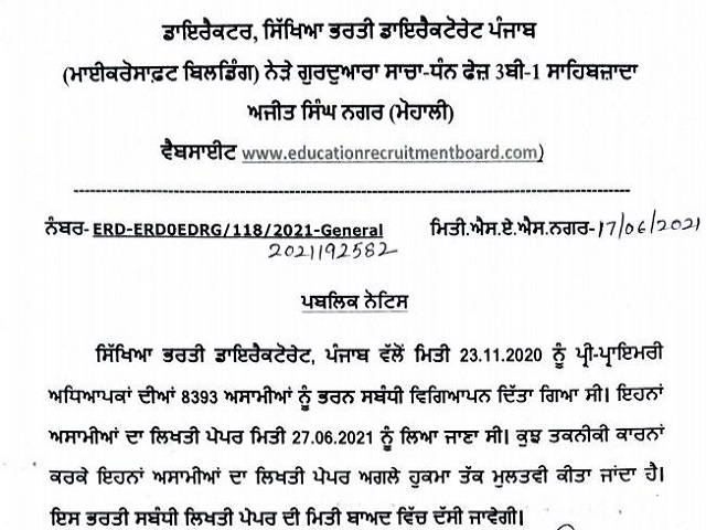 Punjab Pre-Primary Exam and Admit Card 2021
