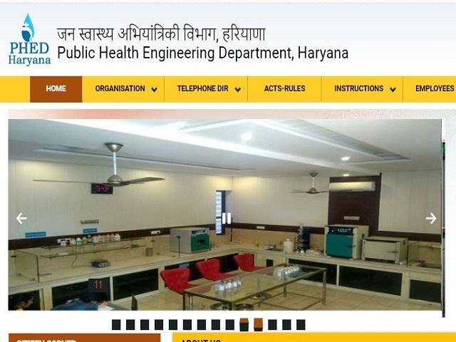 PHED Haryana Recruitment 2021