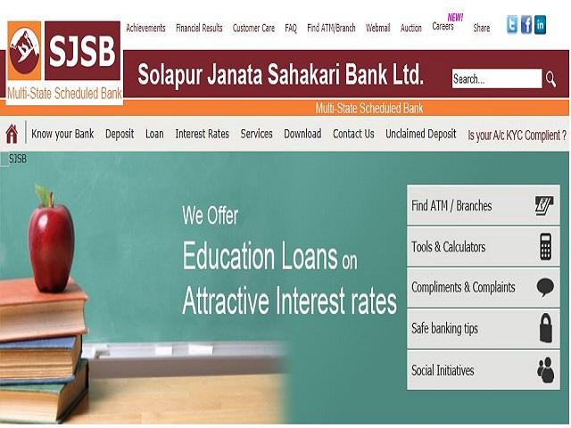 SJSB Bank Recruitment 2021