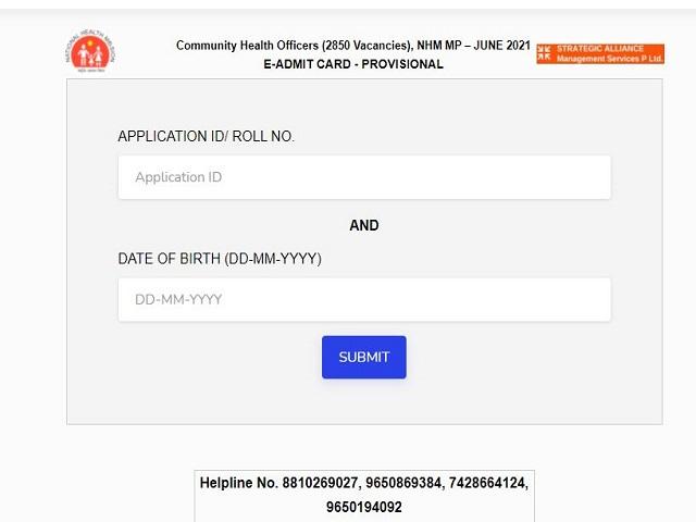 NHM MP CHO Admit Card 2021