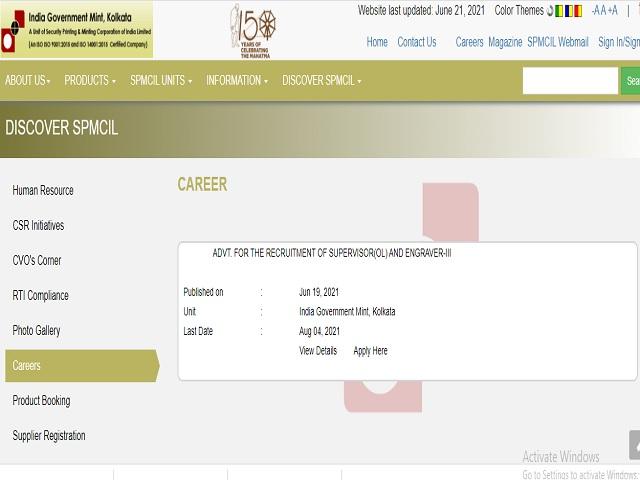India Government Mint (IGM) Kolkata Recruitment 2021: Apply Supervisor and Engraver Posts