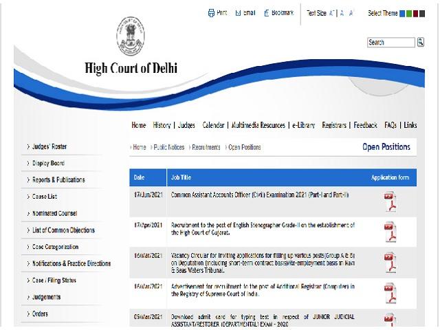 Delhi High Court AAO Recruitment 2021