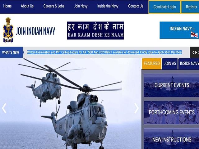 Indian Navy Admit Card 2021