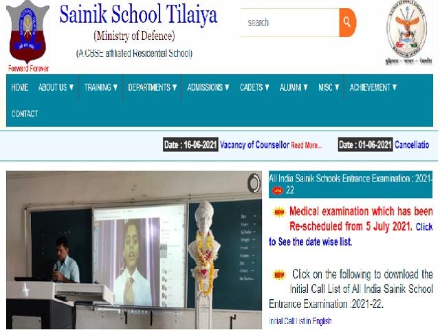 Sainik School Tilaiya Recruitment 2021