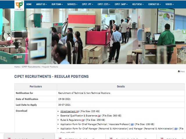CIPET Recruitment 2021: Apply Chief Manager & Manager Posts