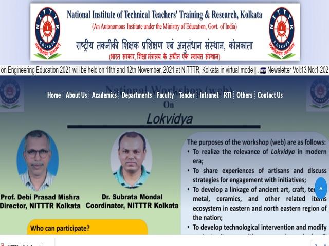 NITTTR Kolkata Recruitment 2021: Apply Assistant Professor, Technical Assistant & Section Officer Grade Posts