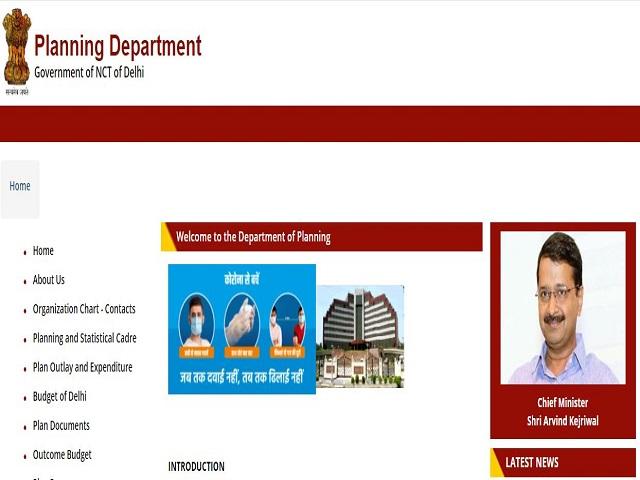 Delhi Planning Department Recruitment 2021