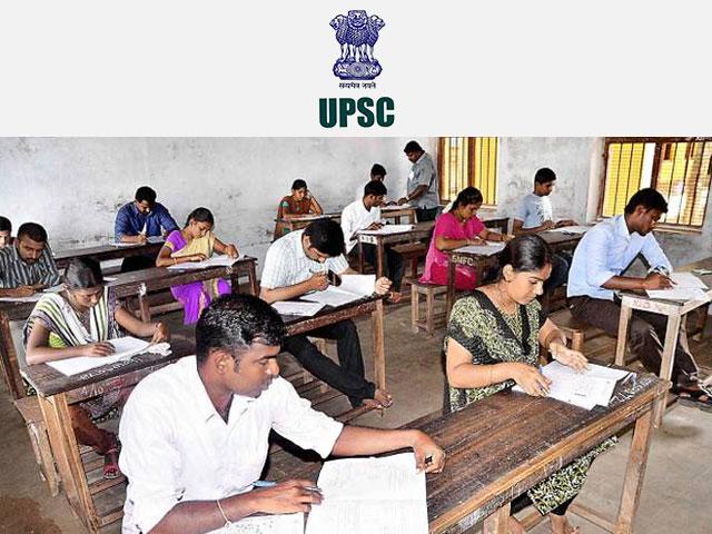 UPSC Geo-Scientist Mains Schedule 2021